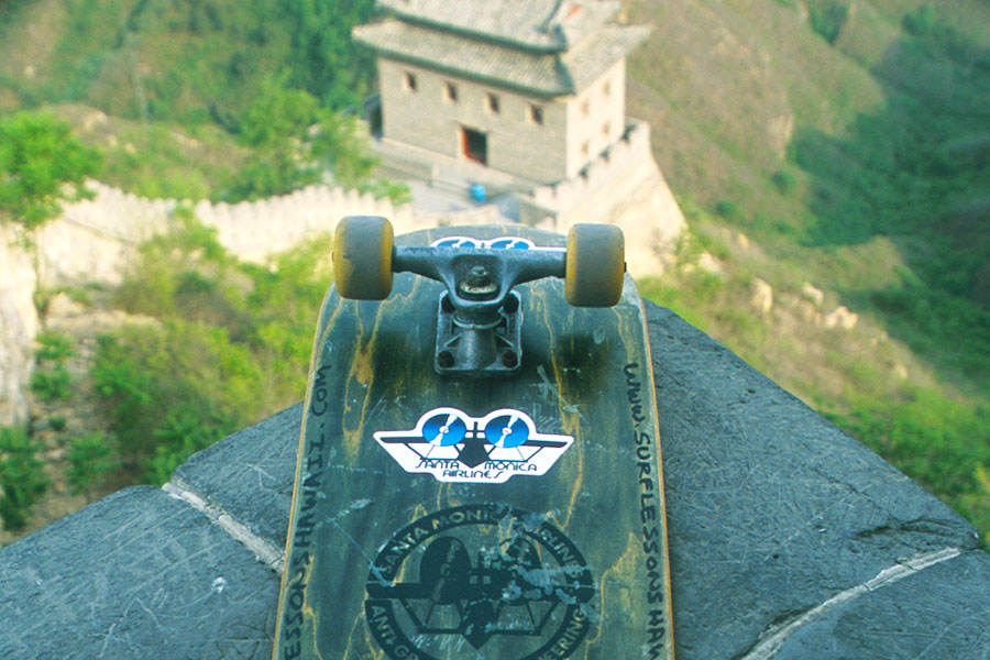 Skate the Great Wall of China - Steven Andrew Martin - Education and Research