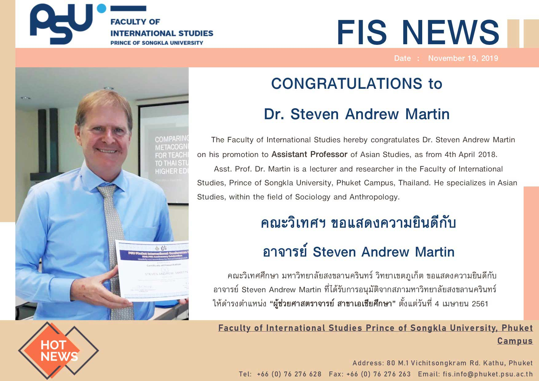 The Faculty of International Studies hereby congratulates Dr. Steven Andrew Martin on his promotion to Assistant Professor of Asian Studies