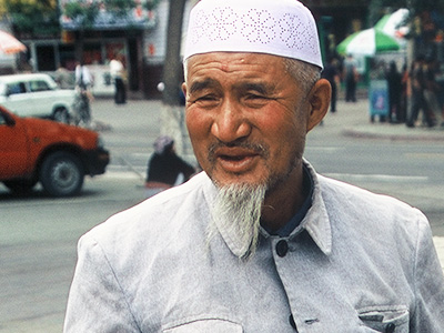 Hui Culture Urumqi - Chinese Muslims - Silk Road - Steven Andrew Martin