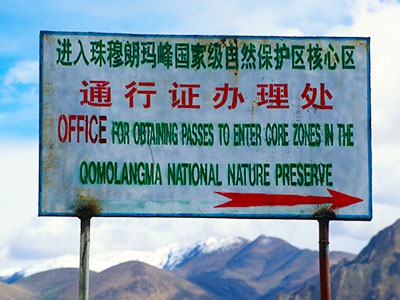 Qomolangma National Nature Reserve - Dr Steven Andrew Martin - Mount Everest National Preserve