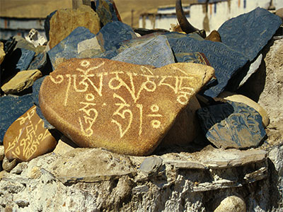 Prayer stones - Tibet Photo Journal - Steven Andrew Martin