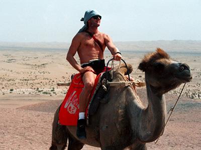 Steve Andrew Martin - University of Hawaii - The Silk Road - Gobi Desert