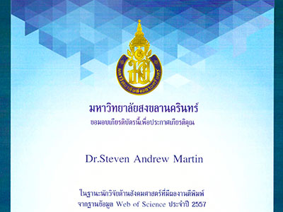 Steven A Martin, PhD - Prince of Songkla University - Academic Award 2016