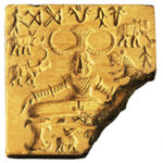 Ancient yoga seal - Indus Valley Civilization