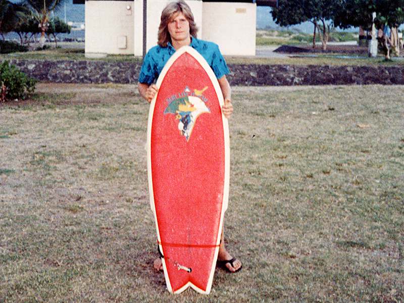 Steven A Martin PhD - First Surfboard Kona Hawaii