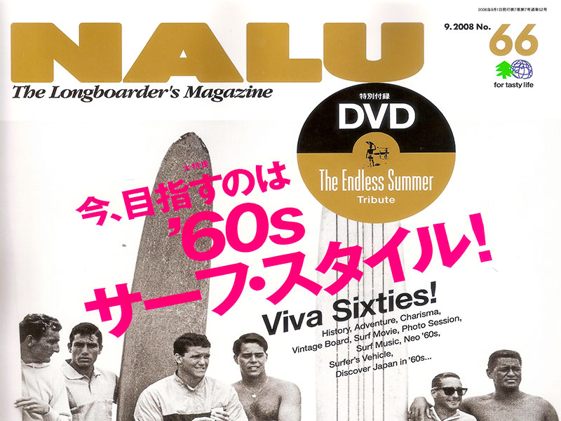 Dr Steven Andrew Martin - Surf Tourism Research - Japanese Nalu Surf Magazine