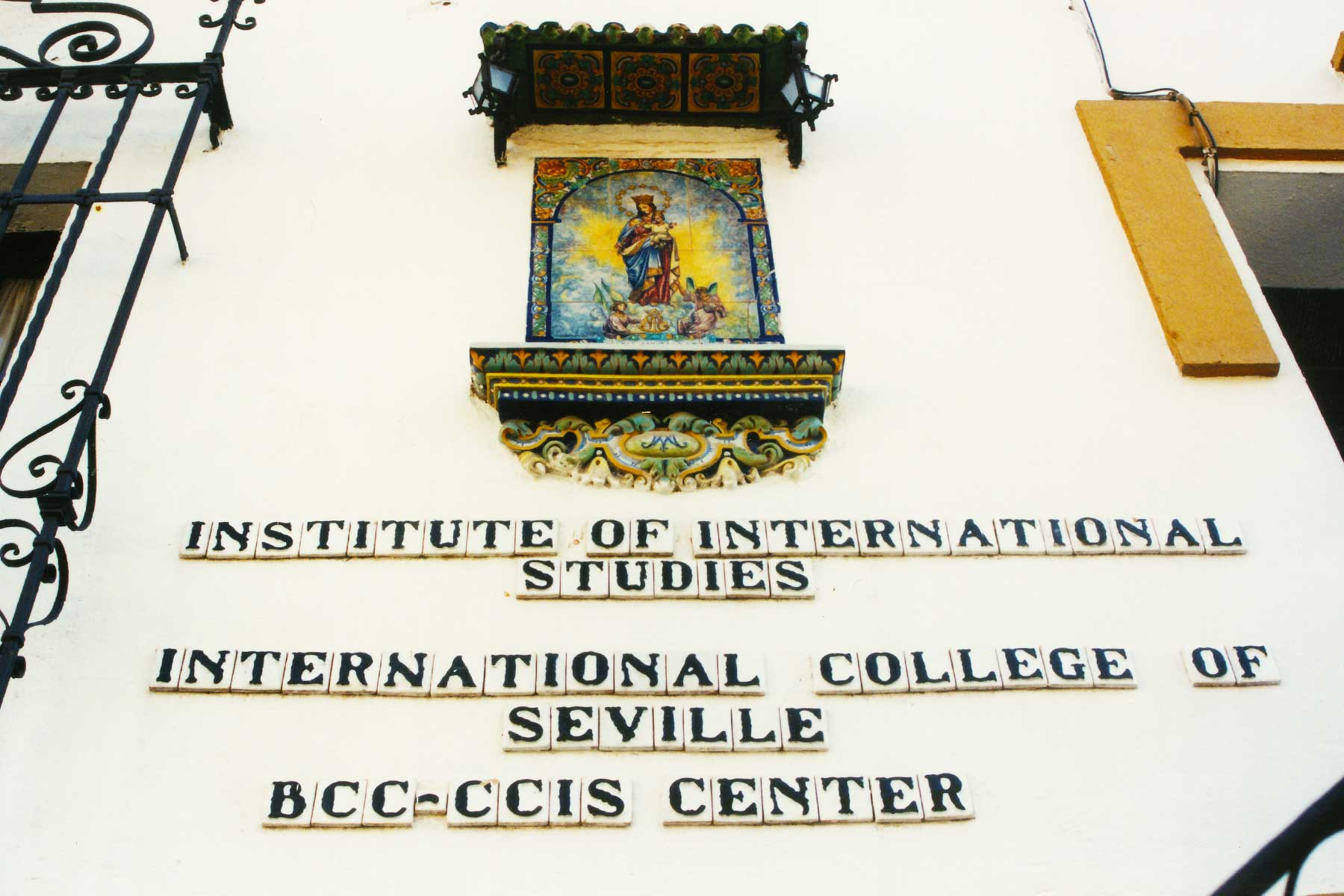 Study Abroad - International College of Seville Spain - College Consortium for International Studies (CCIS) Center - Steven Andrew Martin - Photo Journal -