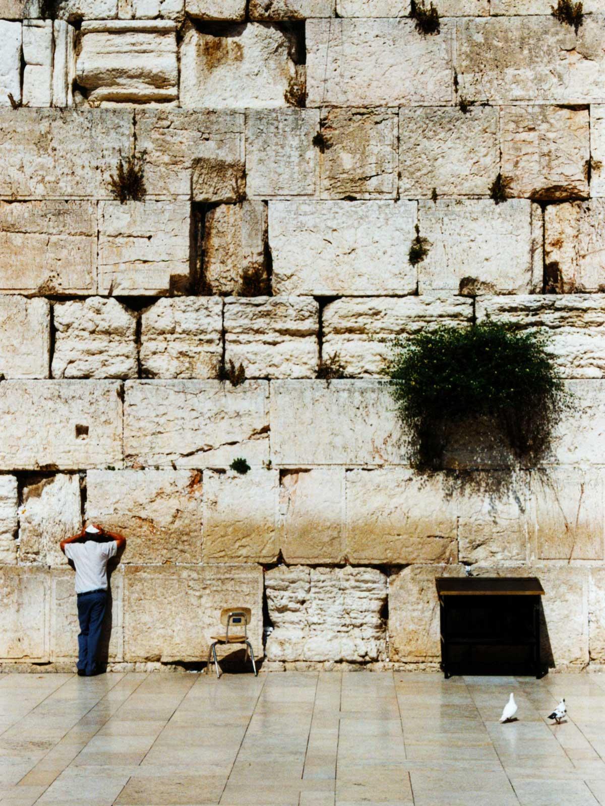 Jerusalem Israel | Western Wall | Wailing Wall | Dr Steven A Martin | International Education Online