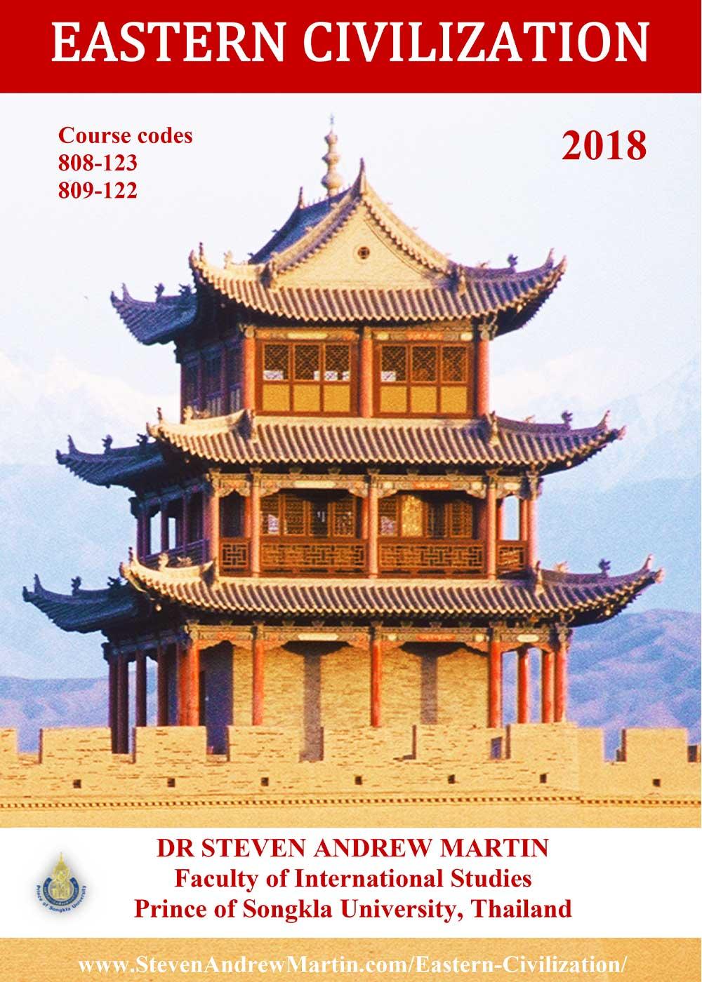 Eastern Civilization Textbook Cover | Asst Prof Dr Steven A Martin | Faculty of International Studies