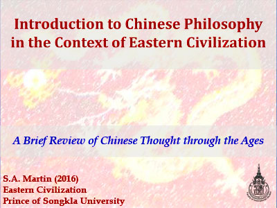 Introduction to Chinese Philosophy | Eastern Civilization - Steven Martin - Chinese Culture