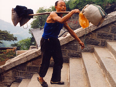 Pilgrimage to Tai Shan China - Chinese Culture and Philosophy - Mount Tai - Steven Martin PhD