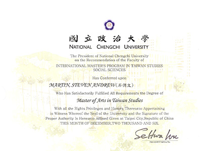 Steven Andrew Martin - Education and Learning - Master of Arts in Taiwan Studies