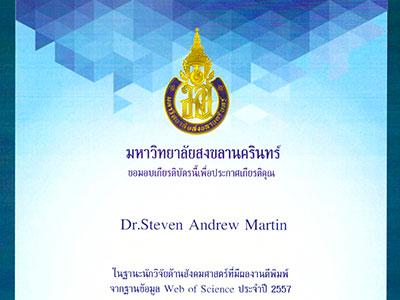 Steven A Martin, PhD - Prince of Songkla University - Academic Award 2016