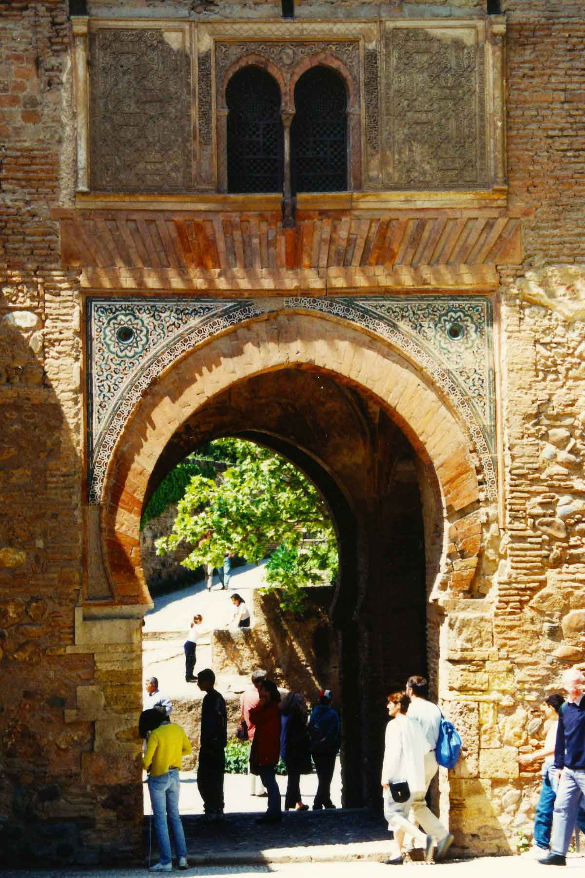 Alhambra - Spain Photo Journal - Steven Andrew Martin - Study Abroad 1998