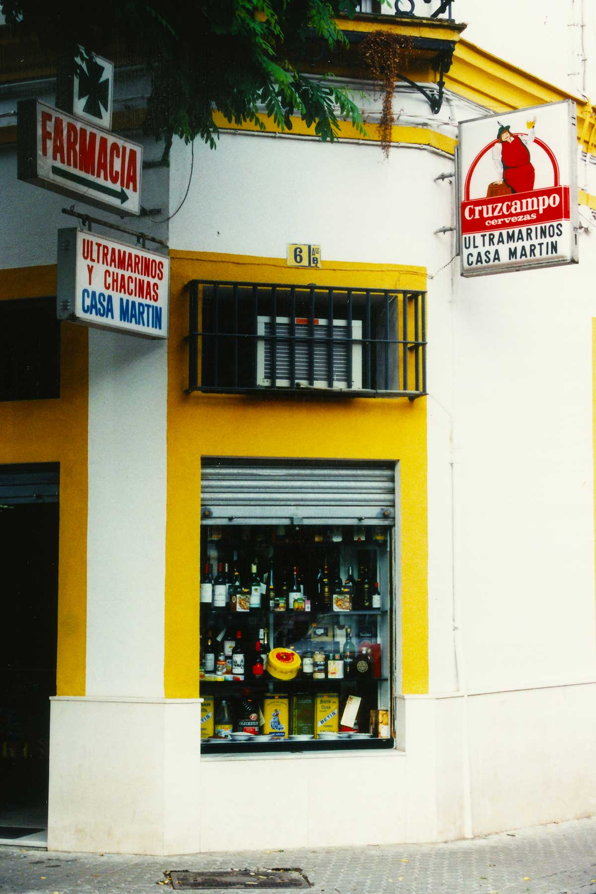 My Porvenir Apartment   Casa Martin   Seville Spain   Study Abroad Journal - Steven Andrew Martin - 1998
