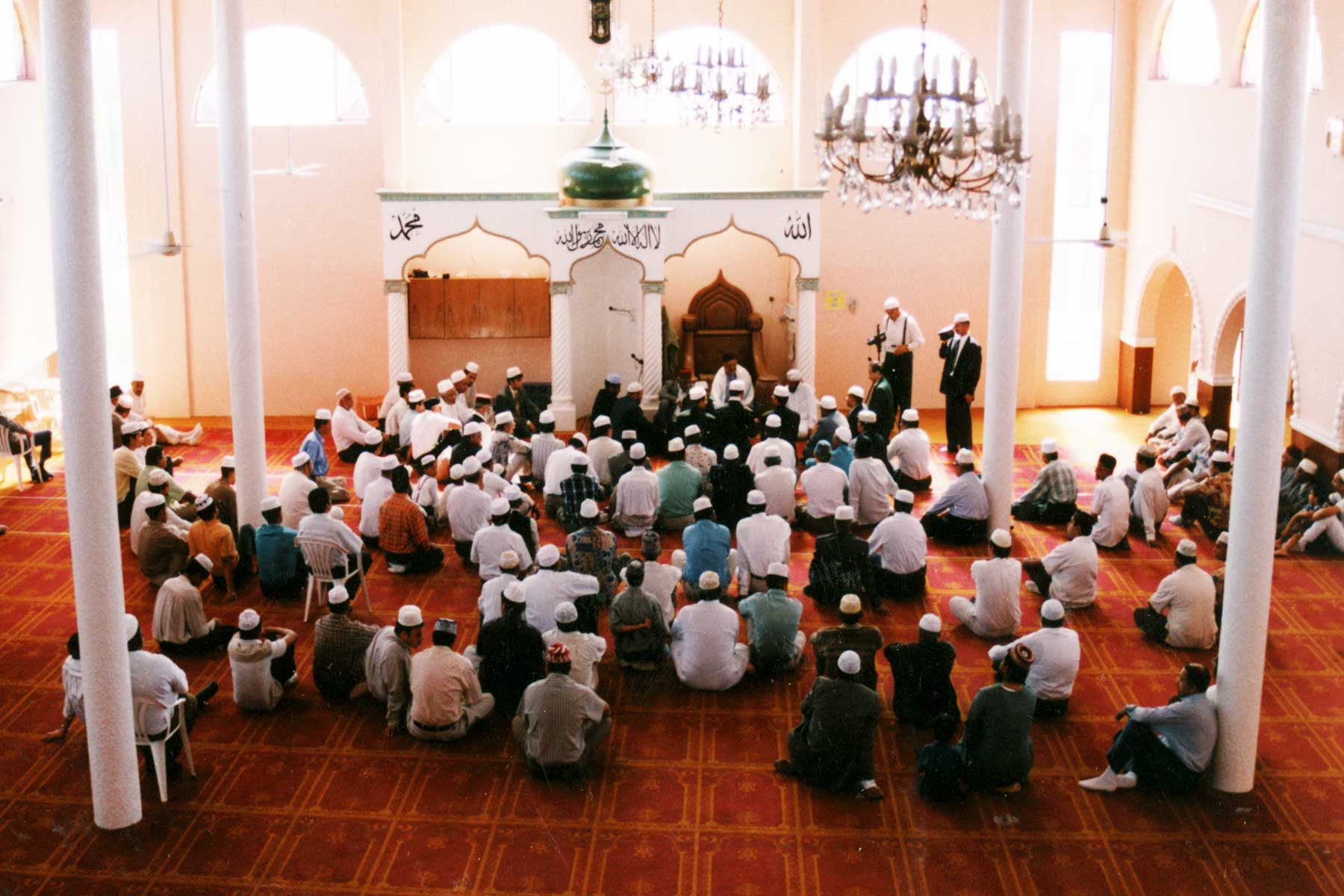 Cape Malay culture | Steven Andrew Martin | Host family | Islam Mosque | Religious Studies | Cape Town | South Africa