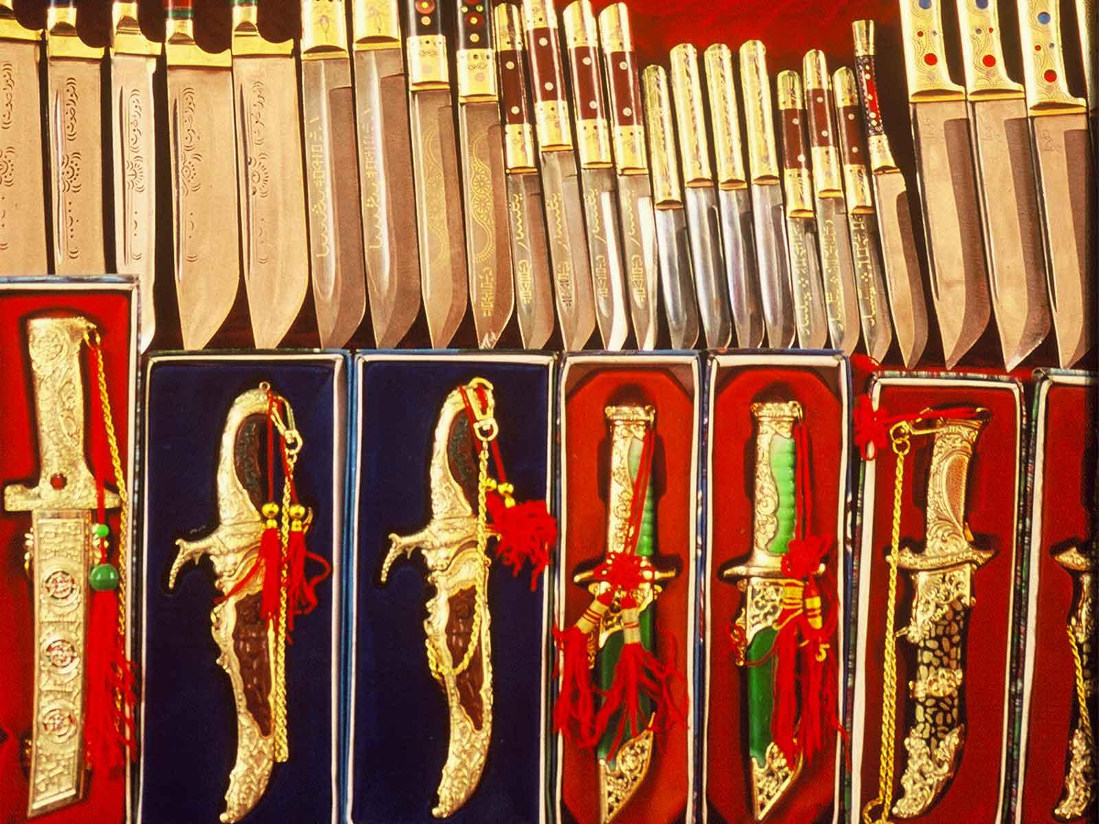 Kashgar Knives - China Silk Road Journal - Dr Steven Andrew Martin - Eastern Civilization Research