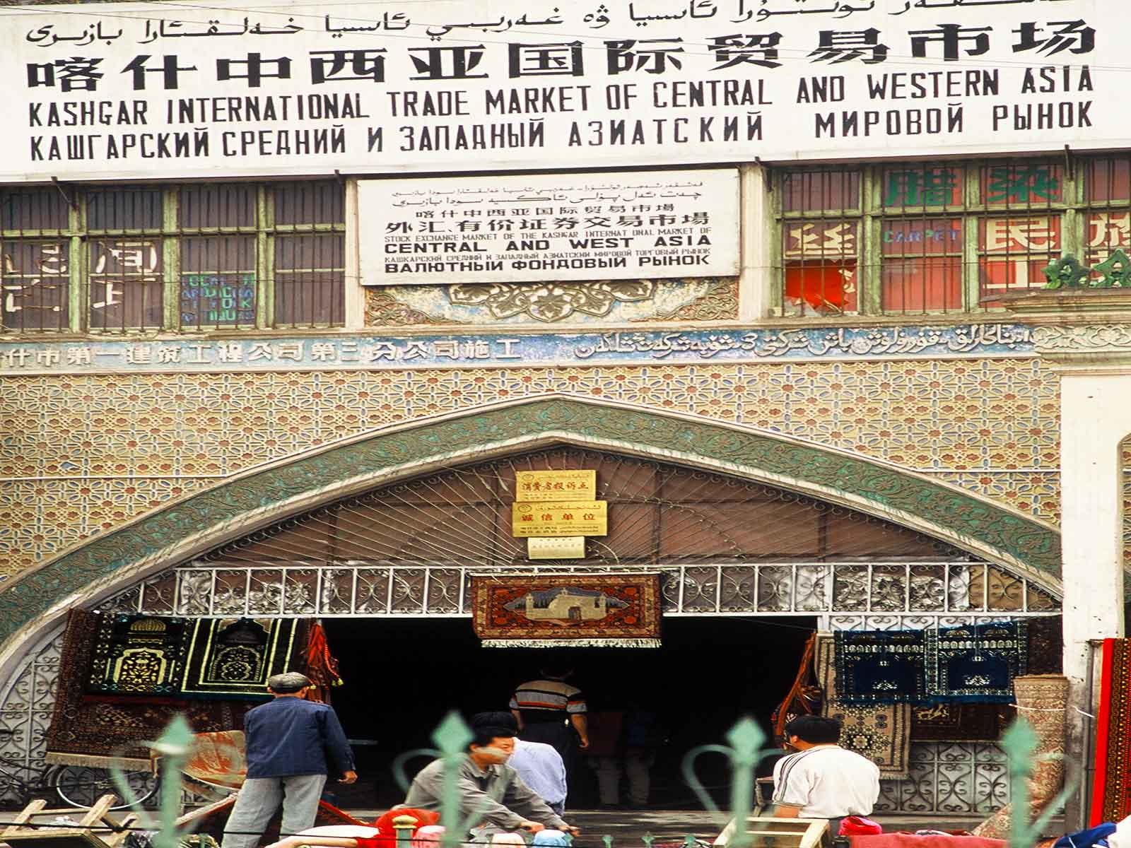 Kashgar International Trade Market - Silk Road photo journal - Steven Andrew Martin - study abroad field research