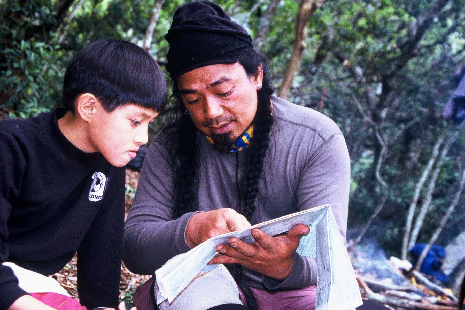 Nabu Istanda - Laipunuk Bunun Youth Project - Taiwan Studies - Dr Steven A Martin - Ethnographic Research - Tribal Mapping