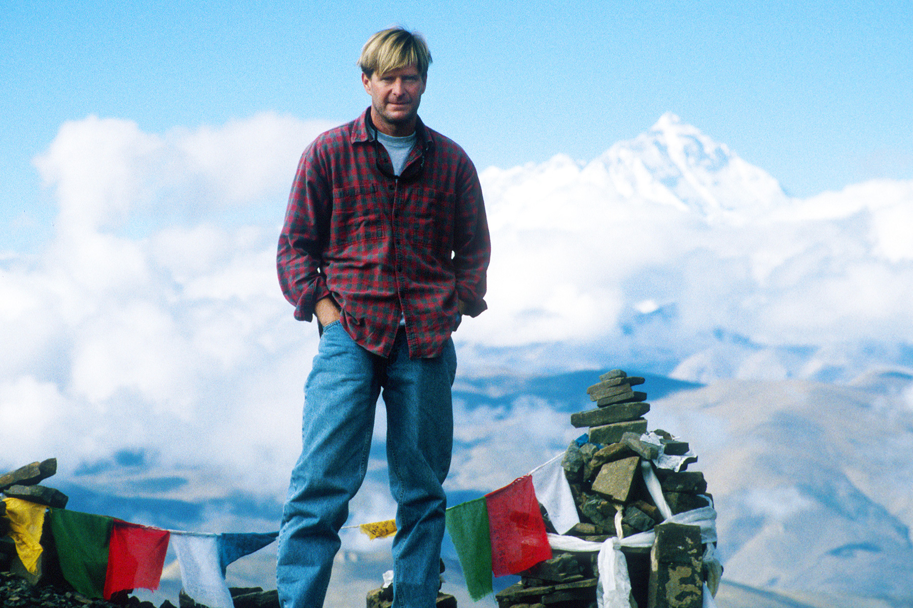 Steven Andrew Martin - Mount Everest, Tibet - Study Abroad Journal - University of Hawaii - China research - Learning Adventures