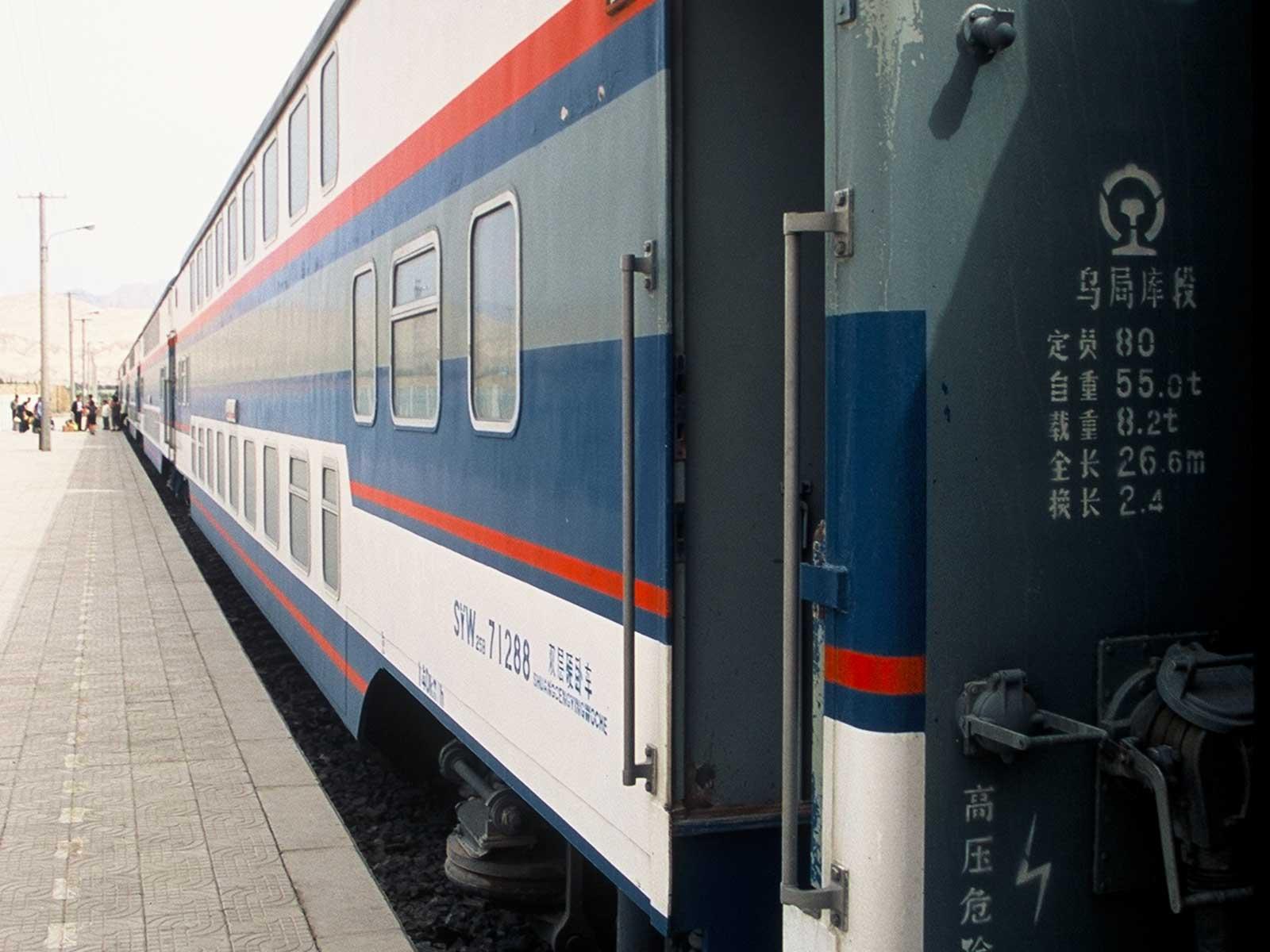 Urumqi to Kashgar train - Silk Road photo journal - Steven Andrew Martin - study abroad field research