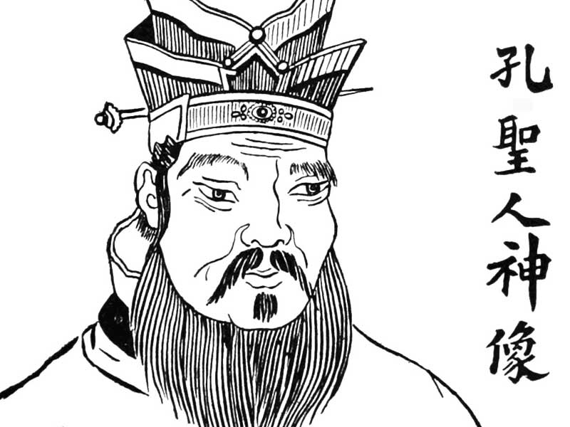 Chinese Philosophy - Steven Andrew Martin PhD - Education and Learning