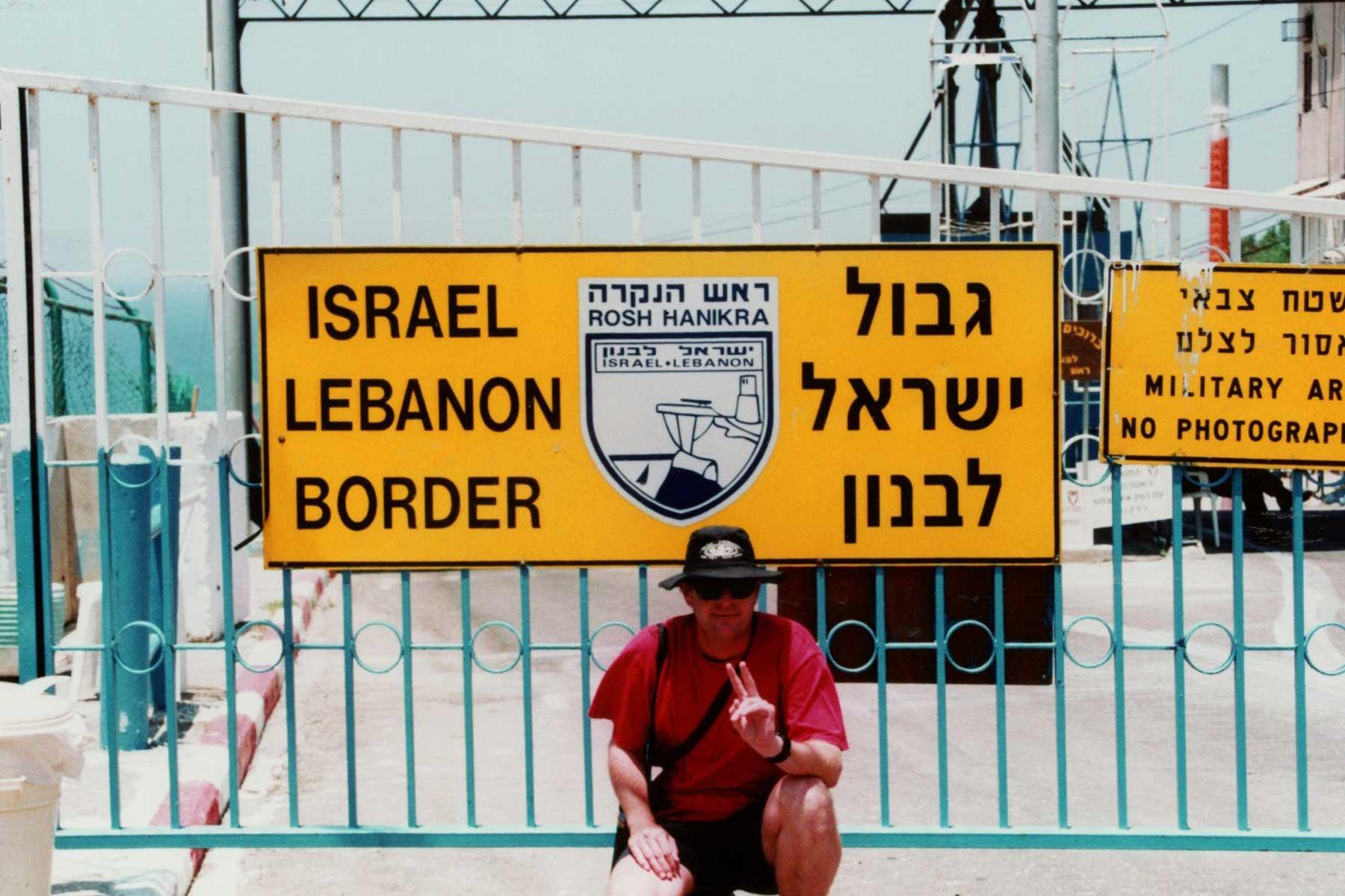 Israel Lebanon Border   Rosh Hanikra   Dr Steven A Martin   International Education Online   Steven Andrew Martin