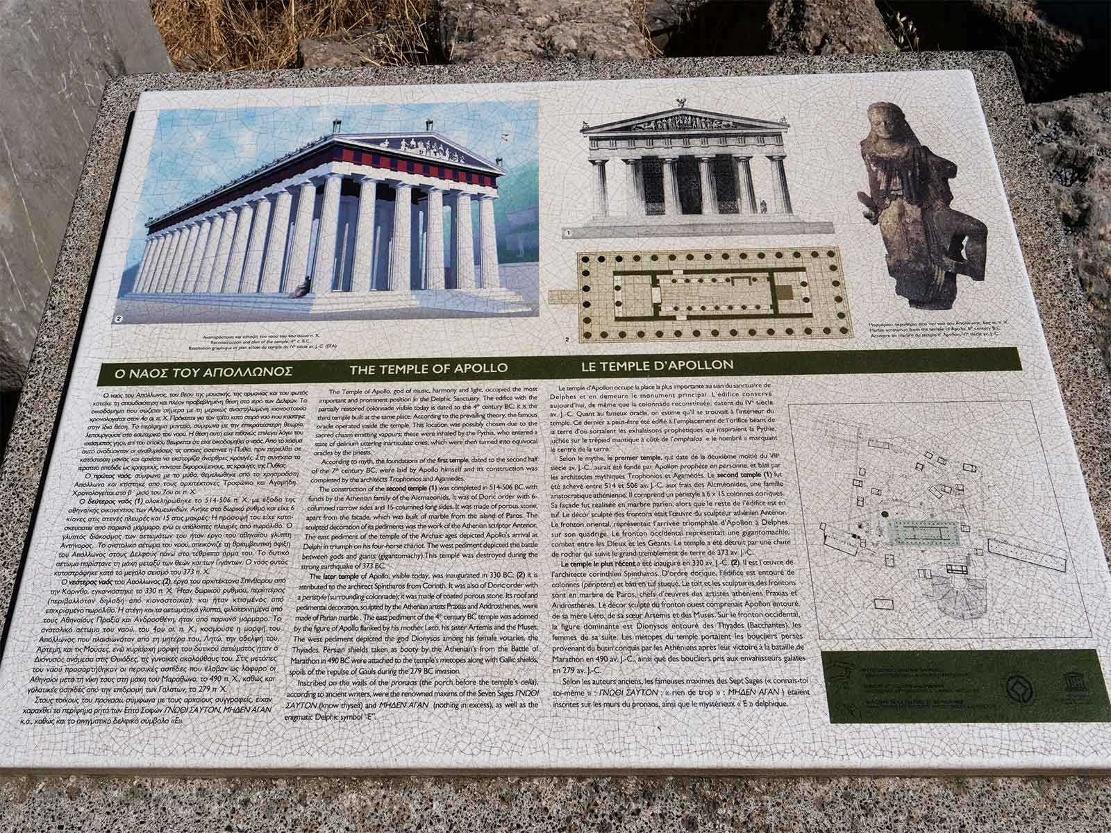 Oracle of Delphi | Temple of Apollo Sign | Greek Archaeology | Steven Martin | Learning Adventures | Greece