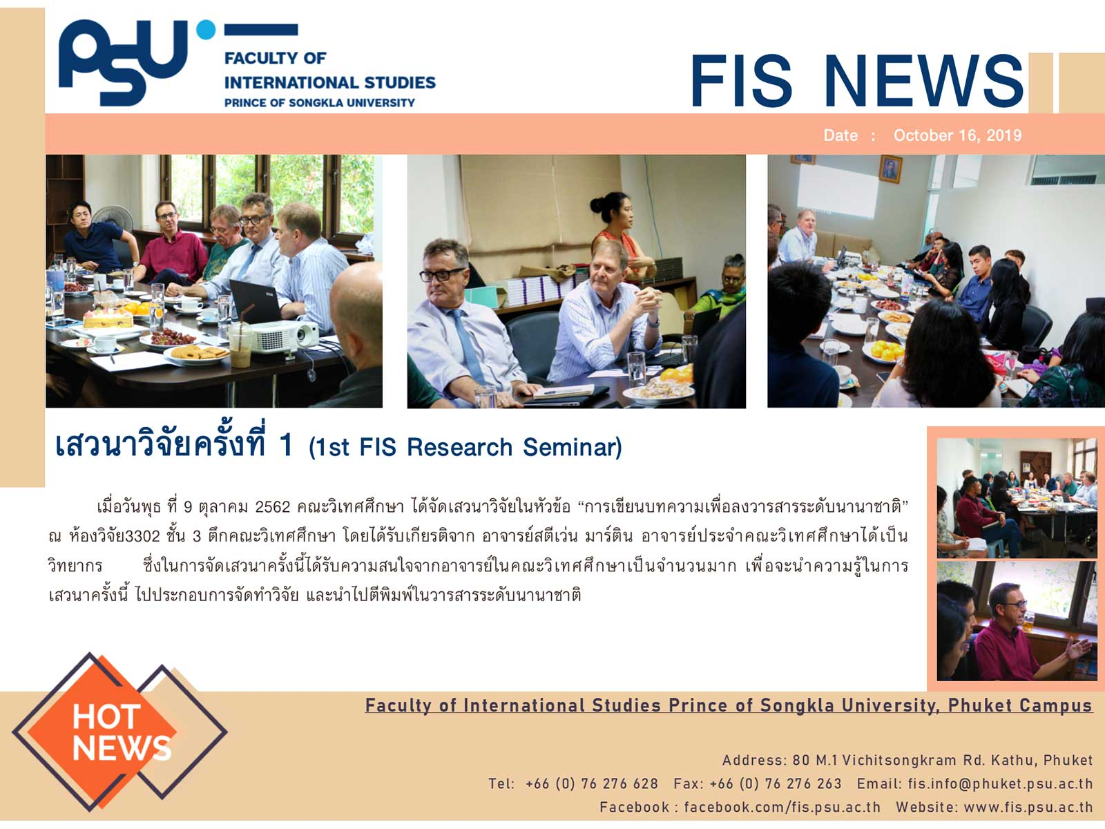 Prince of Songkla University News |  Faculty of International Studies 1st FIS Research Seminar |  Asst Prof Dr Steven Andrew Martin