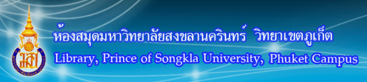 Prince of Songkla University Phuket Campus Library | Dr Steven A martin | Teaching and Research | Searching and Referencing