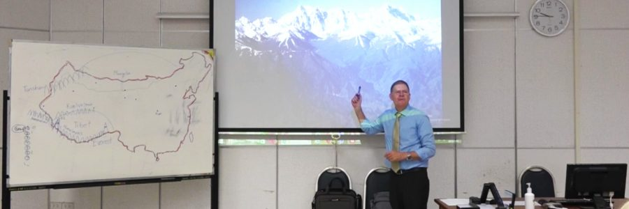Teaching Demo